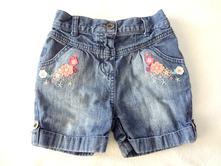 Džínové šortky, matalan,98