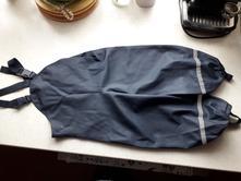 Kalhoty do deště, tcm,110