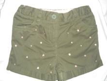 Bomba khaki kraťasy s vyšitýma hvězdama, f&f,134