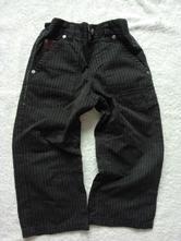 Proužkaté kalhoty , next,98