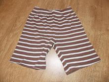 Bavlněné šorty, carter's,104