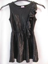 Elastické sváteční letní šaty-f&f, f&f,116