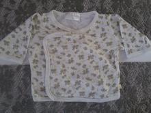 Bavlněné tričko, okay,56