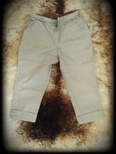 Frajerské kalhoty, ladybird,86