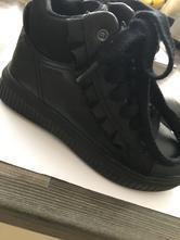 Celoroční boty geox 31, geox,31