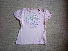 Tričko s kopretinou, dopodopo,98