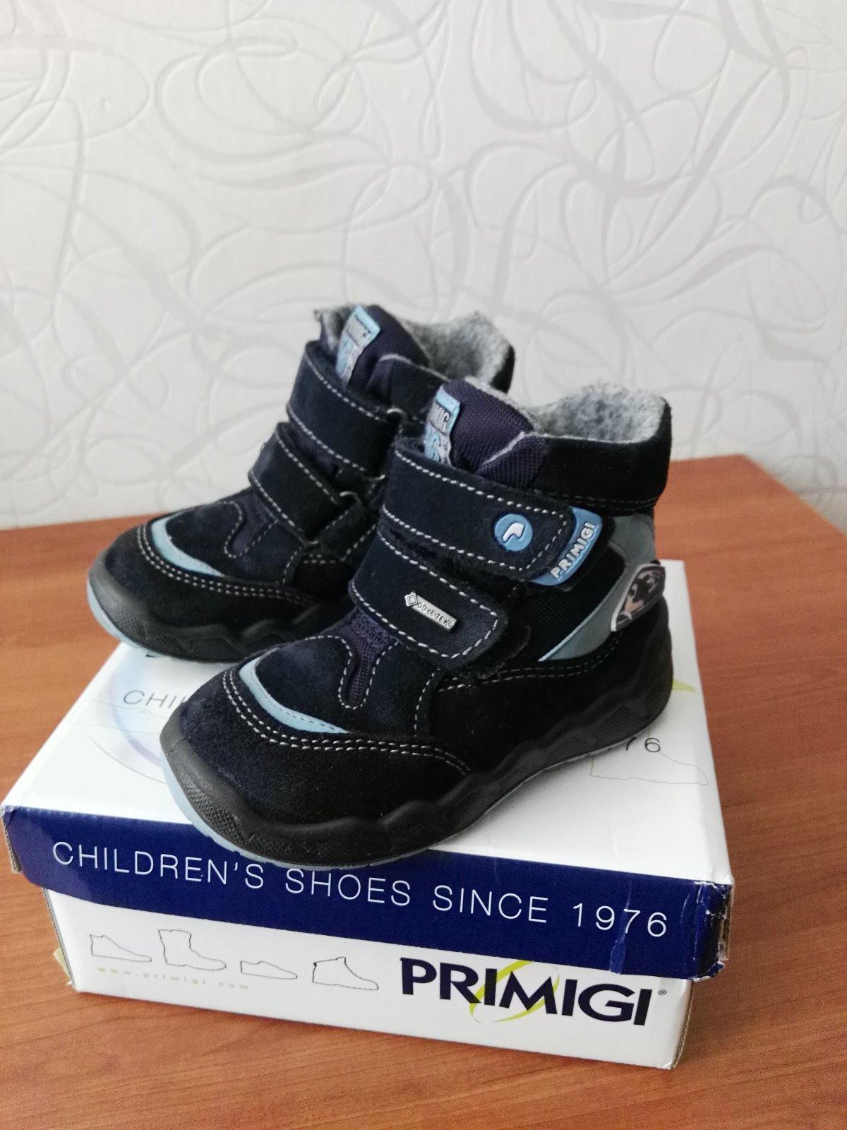 Dětské zimní boty 00433bc46d