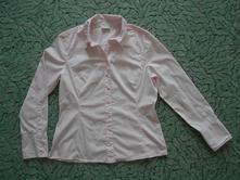 Dámská růžová košile, street one,42