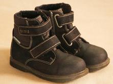Jarní / zimní boty kožené, nepromokavé, richter,23