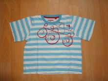 Pruhované tričko next, next,104