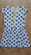 Šaty - šatičky, pepco,104