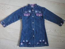 Riflové šaty, 98
