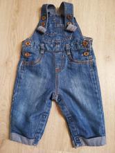 Vyteplené džíny next s laclem, next,74
