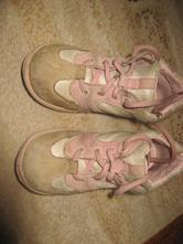 Celoroční boty superfit vel. 24, superfit,24