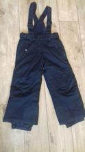 Lyžařské kalhoty killtec, 116
