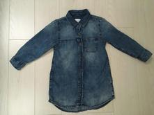 Dlouhá džínová košile next, next,98