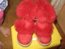 Zimní botičky, 26