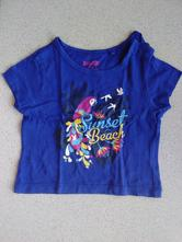 Tričko, triko s krátkým rukávem, lupilu,86