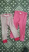 Pyžamové kalhoty, h&m,92