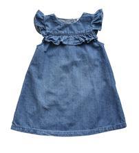 Bavlněné šaty riflového vzhledu, h&m,86