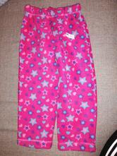 Fleesove kalhoty, lupilu,92
