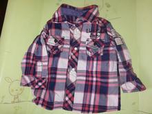 Košile, f&f,68