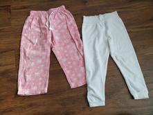 Pyžámkové kalhoty fleece, lupilu,86
