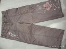 Zateplené kalhoty, next,110