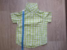 Košile s krátkým rukávem, baby club,80