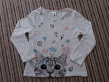 Dívčí triko, palomino,122