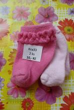 Ponožky new born, bonprix,17