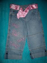 3/4 kalhoty-v.110/116, adams,110