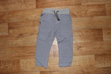 Kalhoty next vel.80, next,80