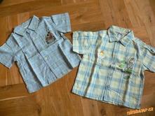 Riflové kraťásky + 2x tenká letní košile 86-92, 86