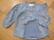 Riflová tunika, baby,86