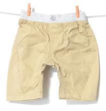 Chlapecké kalhoty  50/56, next,50
