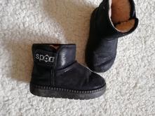 Kotníčkové boty s kožíškem, 25
