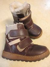 2745/12     zimní boty pegres vel. 26, pegres,26
