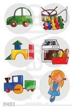 Samolepky do dětského pokoje hračky,