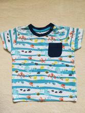 Tričko s krátkým rukávem, ergee,74