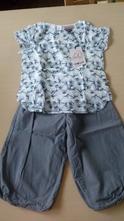 Balónové kalhoty pomp de lux vel.98/104, pompdelux,104