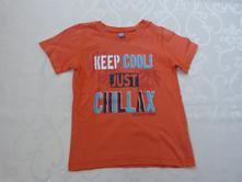 Oranžové tričko s nápisem, dopodopo,116