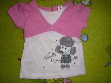 Tričko s krátkým rukávem, baby club,86