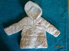 Bílá zimní bunda, okay,74
