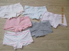 090181cccf1 Dětské spodní prádlo   H M - Dětský bazar