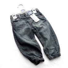 Dětské kalhoty, rif-0001, minoti,80 / 86