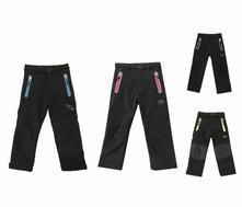 Dětské softshellové kalhoty kugo, kugo,98