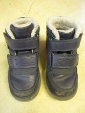 2816a/49    zimní boty lupilu vel. 24, lupilu,24