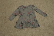 Šedé kytičkované melírované šaty gap, 90-92, gap,92