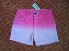 Růžové kraťasy kraťásky šortky esmara, esmara,38